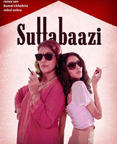 SUSHMITA SEN'S DAUGHTER RENEE SEN ALL SET TO MAKE HER DEBUT WITH KABEER KHURANA'S  SUTTABAAZI