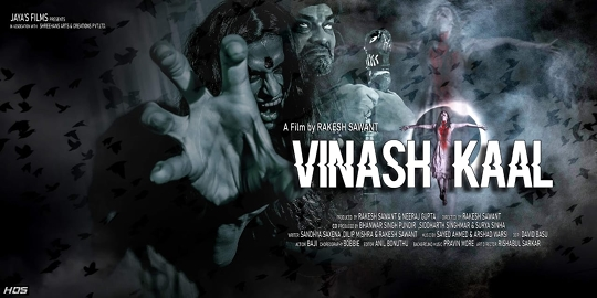 Vinash Kaal Movie Trailer A Film By Rakesh Sawant Releasing On 27th Nov 2020