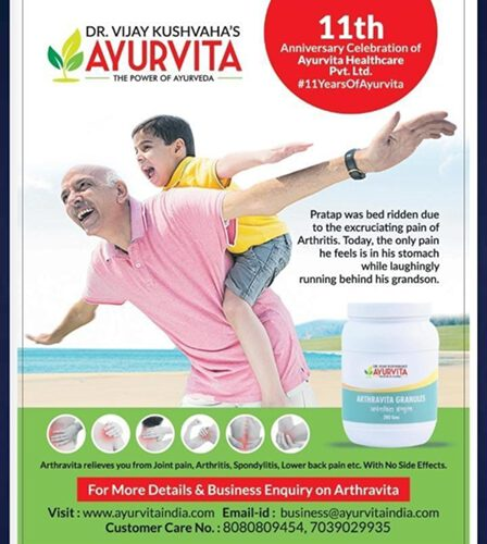 Ayurvita Healthcare Launches The Revolutionary Cancer-Fighting Supplement On Its 11th  Anniversary