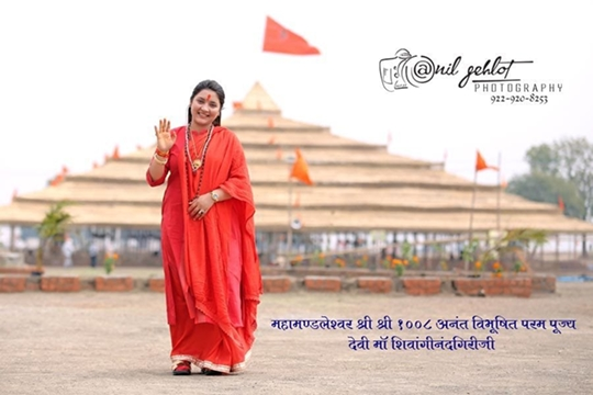 Mahamandaleshwar Devi Maa Shivangi Nand Giri Conferred With Swami Vivekananda National Culture Award