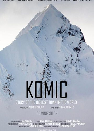KOMIC – Warming up of Himalayas at a very high rate based on Global Warming –  A Yuvraj Kumar Film