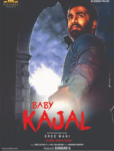The Trailer Of Suspense  –  Thriller And  Horror Film  BABY  KAJAL  Released